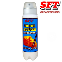 Спрей аттрактант SFT Trout Attractant Cheese Smell (запах сыра) 150ml